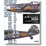 Digital-Profile-Vol-1-Messerschmitt-Bf109