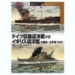 German-Commerce-Raiders-vs-British-Cruisers