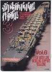 IJN-Naval-Model-Works-3
