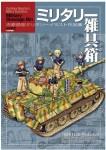 Masahiro-Yoshiharas-Military-Illustrations-Military-Stowage-Bin
