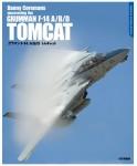 Uncovering-the-Grumman-F-14-A-B-D-Tomcat