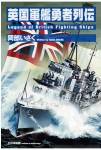 Legend-of-British-Fighting-Ships