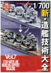 How-to-Build-Ship-Models