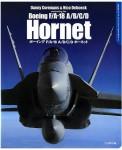 Boeing-F-A-18-A-B-C-D-Hornet