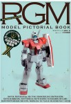 RGM-Model-Pictorial-Book