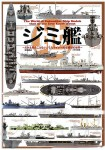Minor-Ships