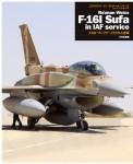 F-16I-Sufa-Israel-Air-Force