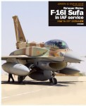 F-16I-Sufa-Israel-Air-Force