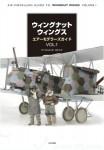 Wingnut-Wings-Air-Modeler-s-Guide-1