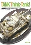 Tank-Think-Tank-Kazuya-Yoshioka-AFV-Model-Master-Work-Shop