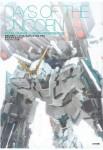 Gundam-Archives-Plus-Days-of-the-Unicorn