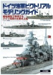 WWII-German-Navy-Pictorial-Modeling-Guide