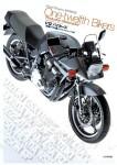 One-Twelfth-Bikers-Production-Motorcycle