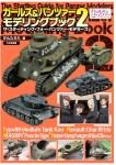 Achtung-Girls-und-Panzer-2