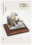 Landscape-Creation-2
