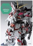 Model-Graphix-Gundam-Archive-Plus-Days-of-Unicorn-2