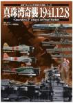 Pearl-Harbor-Surprise-Attack-1941-12-8