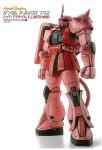 Modelgraphix-Gundam-Archives-Plus-Char-Aznable-U-C-0079-0093
