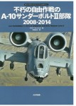 Osprey-Air-Combat-Series-Special-Edition-3-A-10-Thunderbolt-II-Units-of
