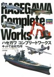 Hasegawa-Complete-Works-Following-75-Years-of-Kits