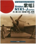 Shiden-Photo-Book
