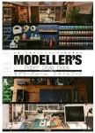 Modeler-s-Room-Style-Book