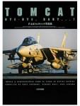F-14-Tomcat-Photobook
