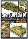 AFV-Modeling-Technique-Encyclopedia-Vol-2-Camouflage-Painted-Ver-