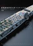 Katsu-Obuchi-s-Godlike-Ship-Modeling-Techniques-2