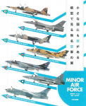 There-Is-A-Sky-In-A-Small-Country-Anonymous-Air-Force-Wings-Seen-In-A-Model-Minor-Air-Force