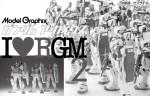 MODELGRAPHIX-Gundam-Archives-I-Love-RGM-2