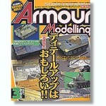 Armour-Modelling-March-2007-Vol-89