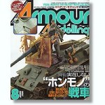 Armour-Modelling-August-2007-Vol-94