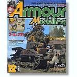 Armor-Modeling-December-2007-Vol-98