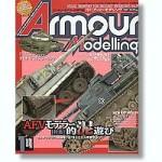 Armor-Modeling-January-2008-Vol-99