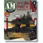Armor-Modeling-March-2008-Vol-101