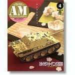Armor-Modeling-April-2008-Vol-102