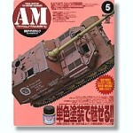 Armour-Modelling-May-2008-Vol-103