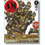 Armour-Modelling-January-2009-Vol-111