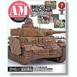 Armor-Modeling-July-2009-Vol-117
