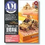 Armor-Modeling-November-2009-Vol-121
