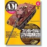 Armor-Modeling-June-2010-Vol-128