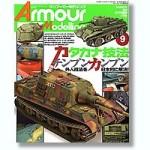 Armor-Modeling-September-2010-Vol-131