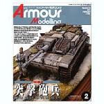 Armor-Modeling-February-2011-Vol-136