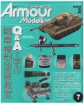 Armour-Modelling-July-2011