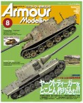 Armour-Modelling-Vol-142-August-2011