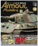 Armour-Modelling-December-2011-Vol-146