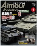 Armour-Modelling-January-2012-Vol-147