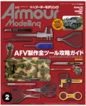 Armour-Modelling-February-2012-Vol-148