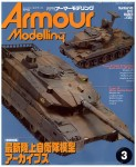 Armour-Modelling-March-2012-Vol-149